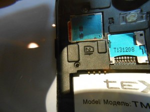 ТeXetTM5072X-maxi7